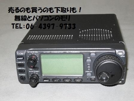 IC-706MKII 50W改造 HF/50/144MHz アイコム IC-706MK2