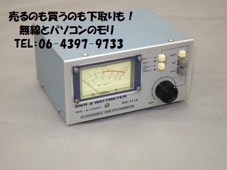 クラニシ RW-211A SWR&POWER計 1.8〜1300MHz