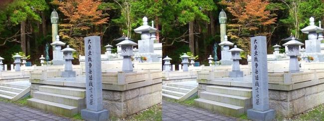 奥之院参道㉖ 大東亜戦争無縁戦士之墓(平行法)