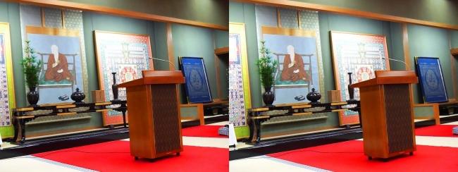 金剛峯寺 新別館(平行法)