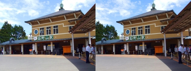 南海鋼索線 高野山駅(交差法)