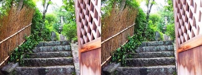 矢田寺 大門坊 宝篋印塔(平行法)