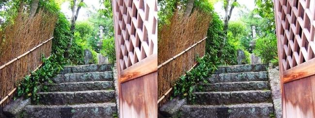 矢田寺 大門坊 宝篋印塔(交差法)