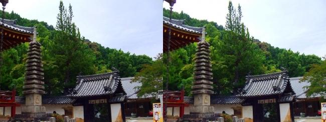 矢田寺 北僧坊(平行法)