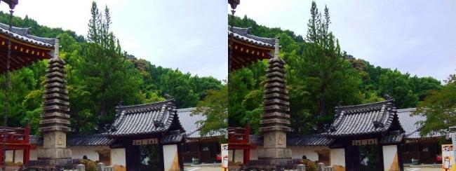 矢田寺 北僧坊(交差法)