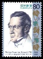シーボルト生誕200年を記念した日本切手