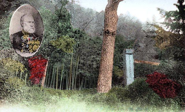 長崎鳴滝における蘭医シーボルト先生宅址と肖像の絵葉書