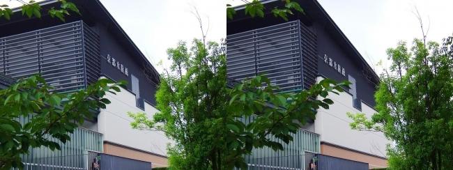京都水族館 外観②(交差法)