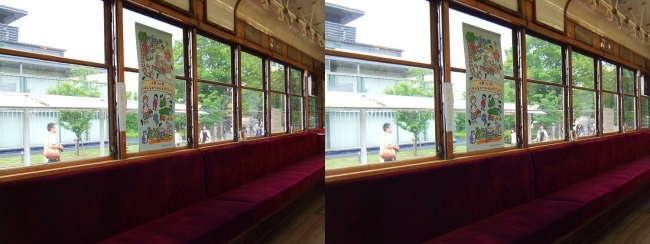 梅小路公園 京都市電935号③(平行法)