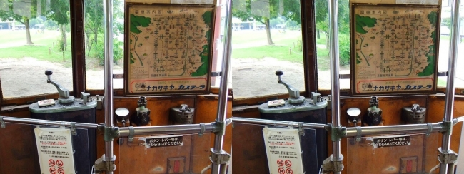 梅小路公園 京都市電935号②(平行法)