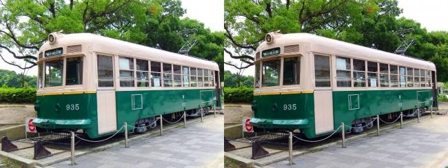 梅小路公園 京都市電935号①(交差法)
