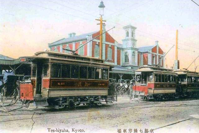初代京都駅