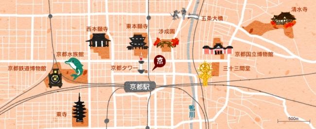 京都駅周辺MAP