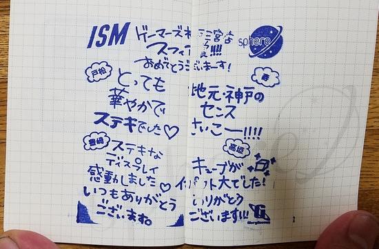 20170528_2.jpg