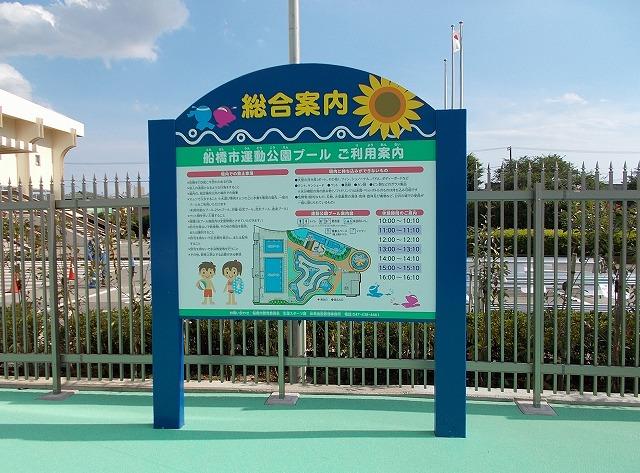 DSCN7054.jpg