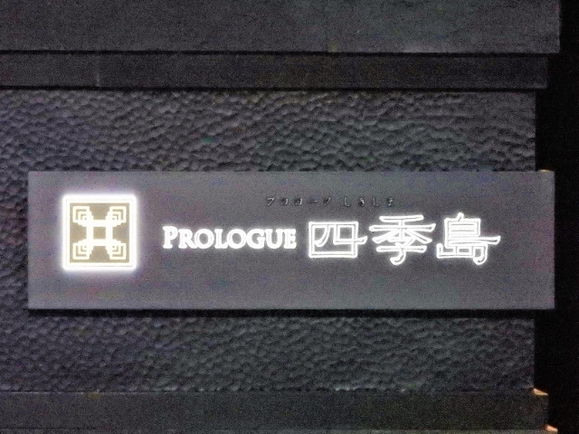P5200257 (640x480)