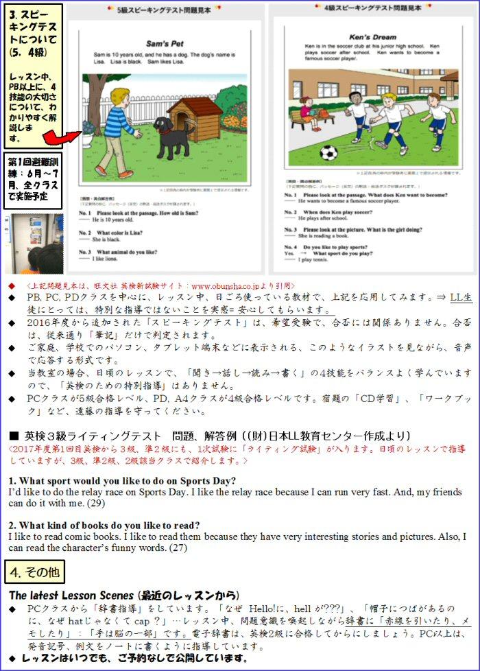 700 Shihoya News 6-7 02
