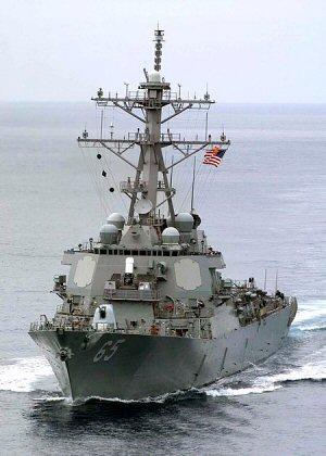 300 ミサイル駆逐艦