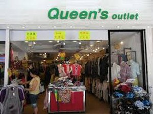 300 outlet shop