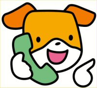 200 111 200908 電話ですよdog