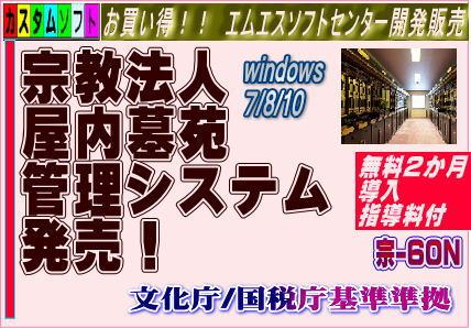 okunai02.jpg