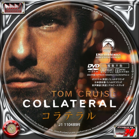 COLLATERAL-DL1