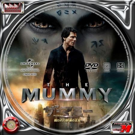 MUMMY-DL1