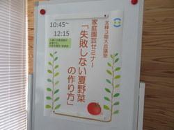 2-IMG_3466.jpg