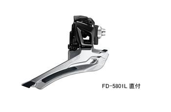 FD5801LF_img.jpg