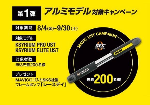 campaign_present_01_0.jpg
