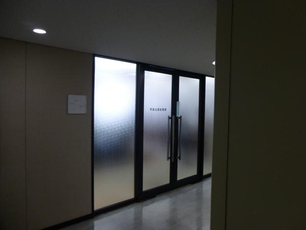 閉められたドア