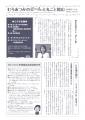 市政報告Vol9表