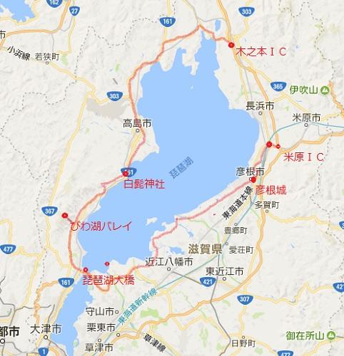 琵琶湖マップ170908
