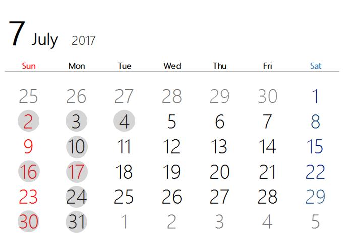 2017 7月