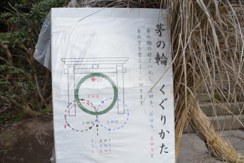 英彦山 (4)