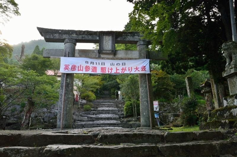 英彦山 (1)