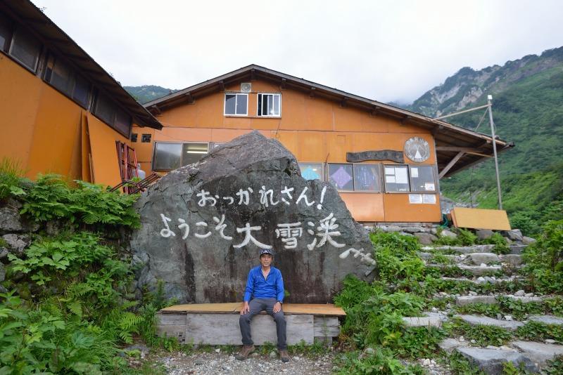 白馬岳 (5)