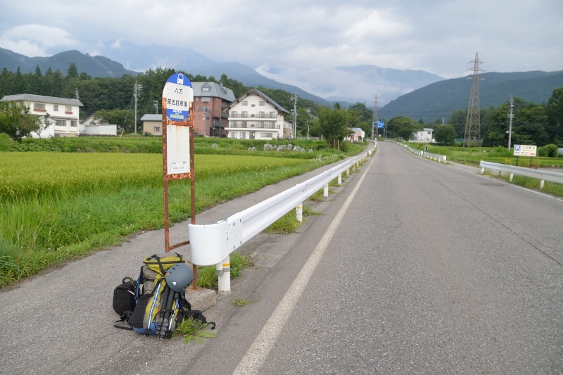 白馬岳 (1)