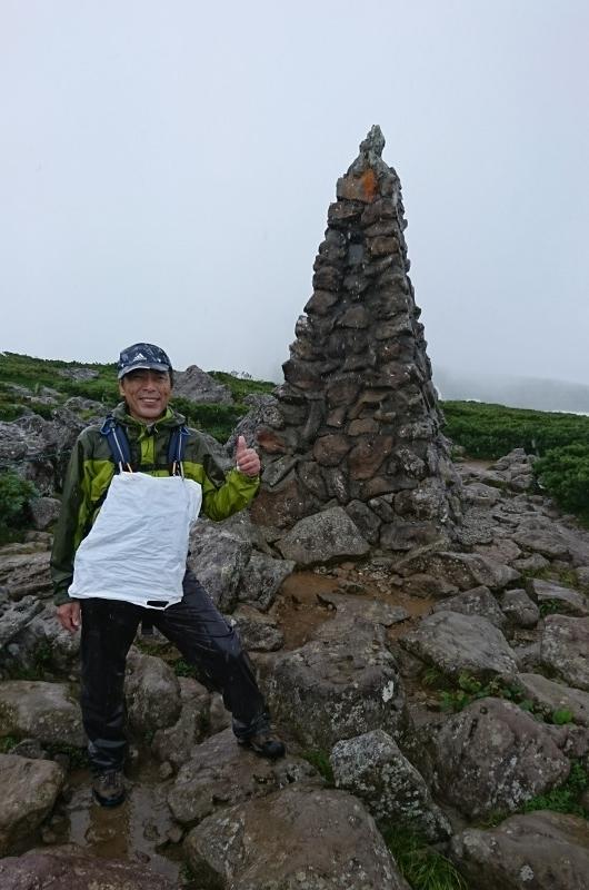 白馬岳 (80)