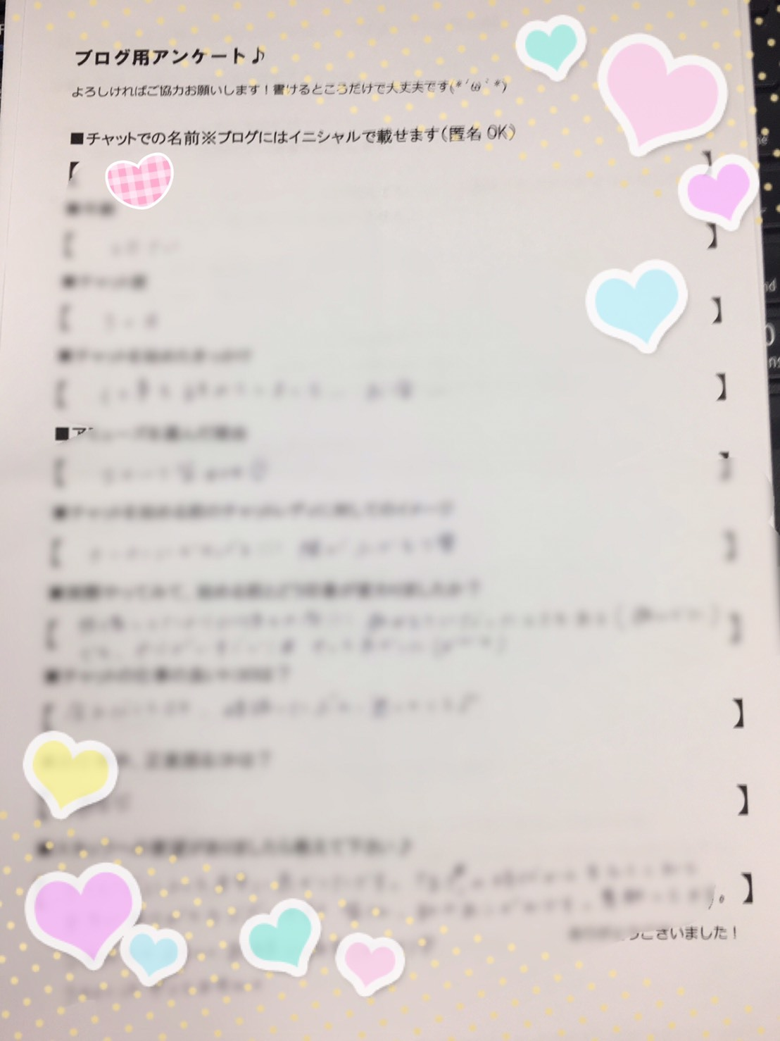 S__26705936.jpg