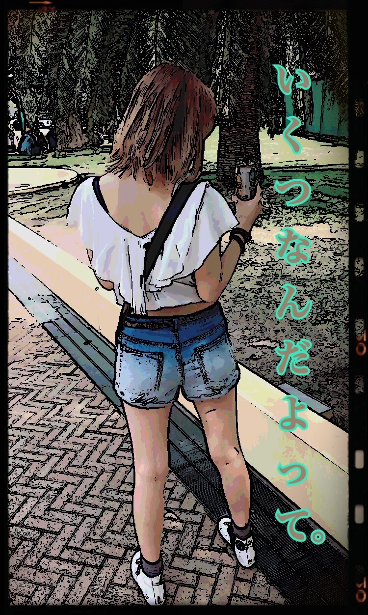 S__27066370.jpg