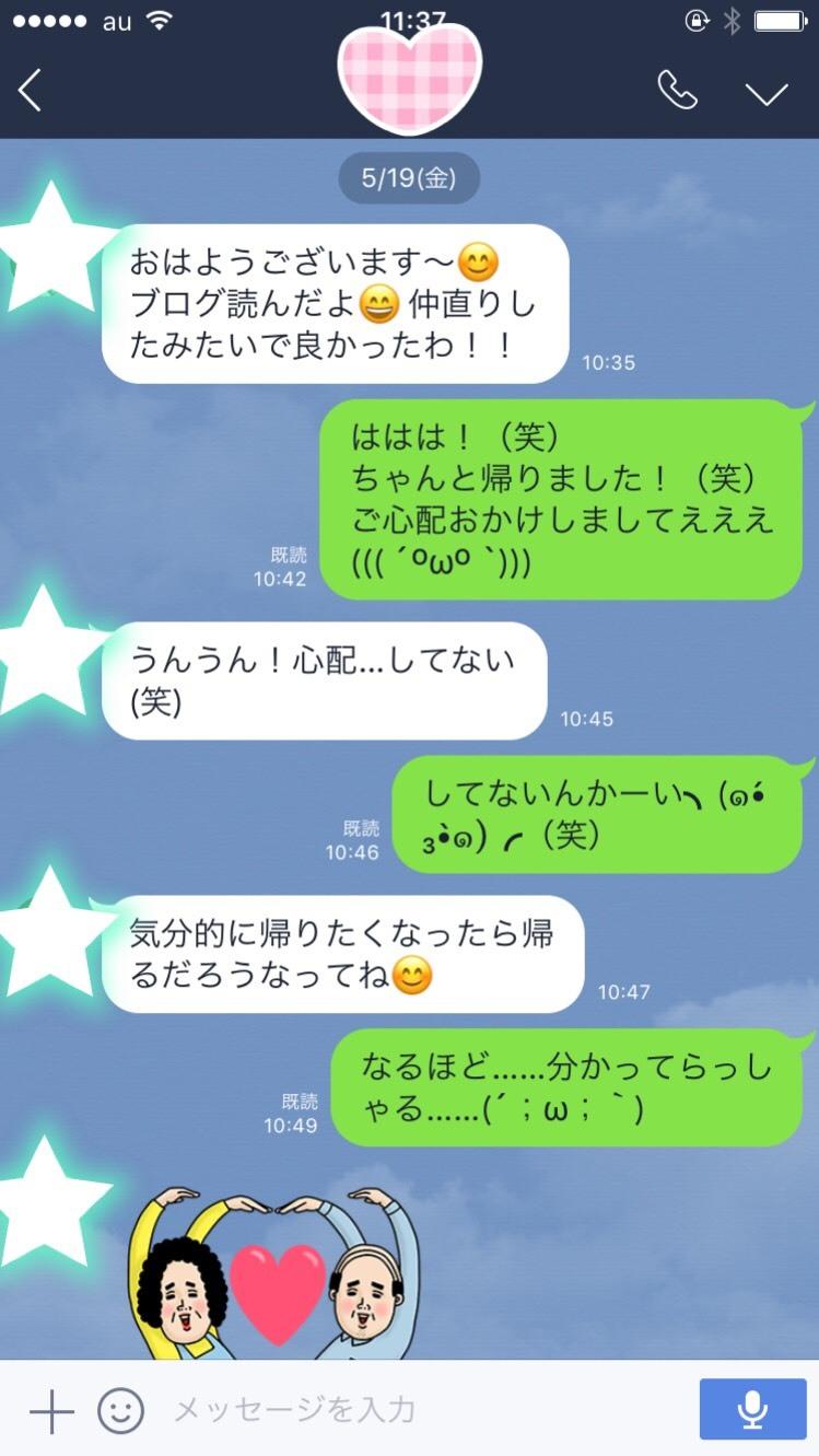 S__27066373.jpg