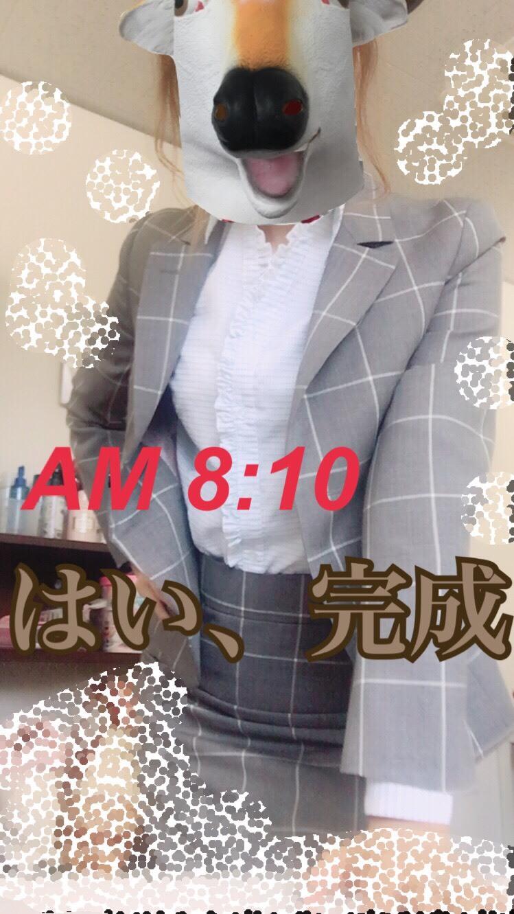 S__29876271.jpg