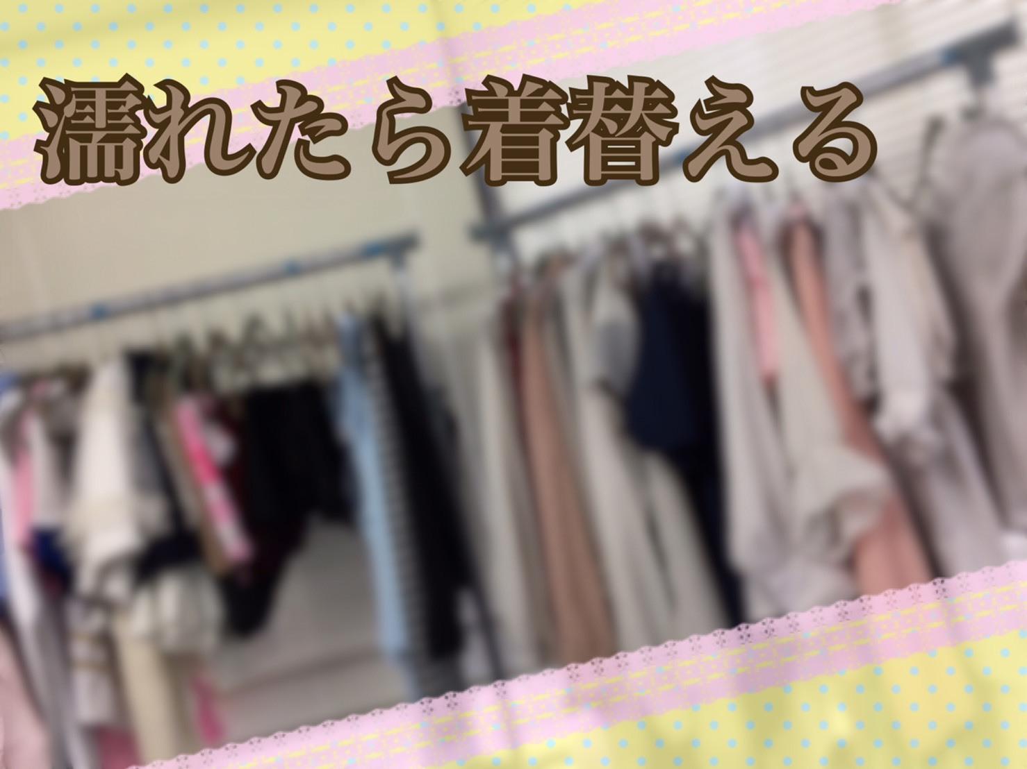 S__30269458.jpg