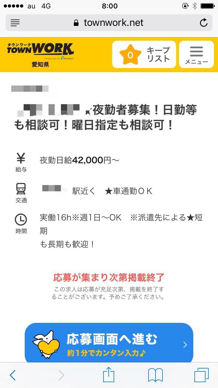S__31186948.jpg