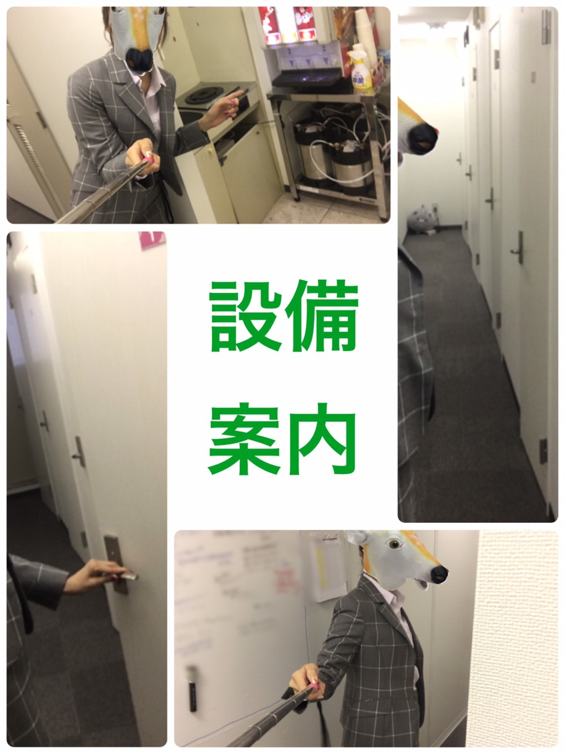 S__32448521.jpg