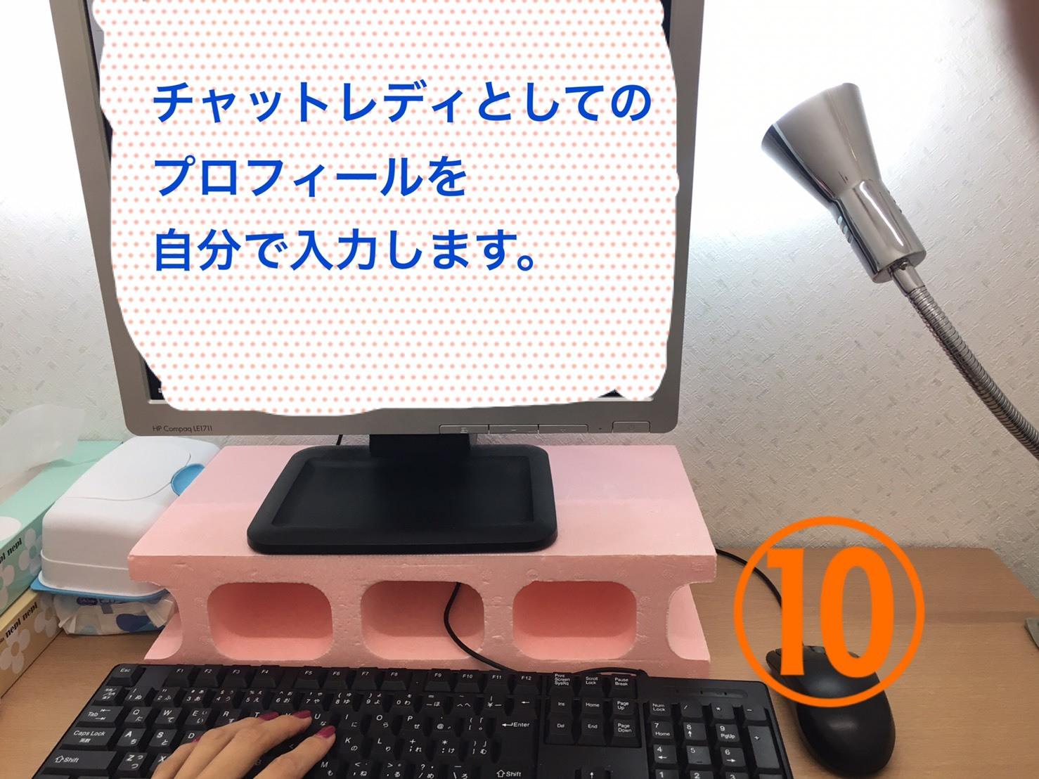 S__32448524.jpg