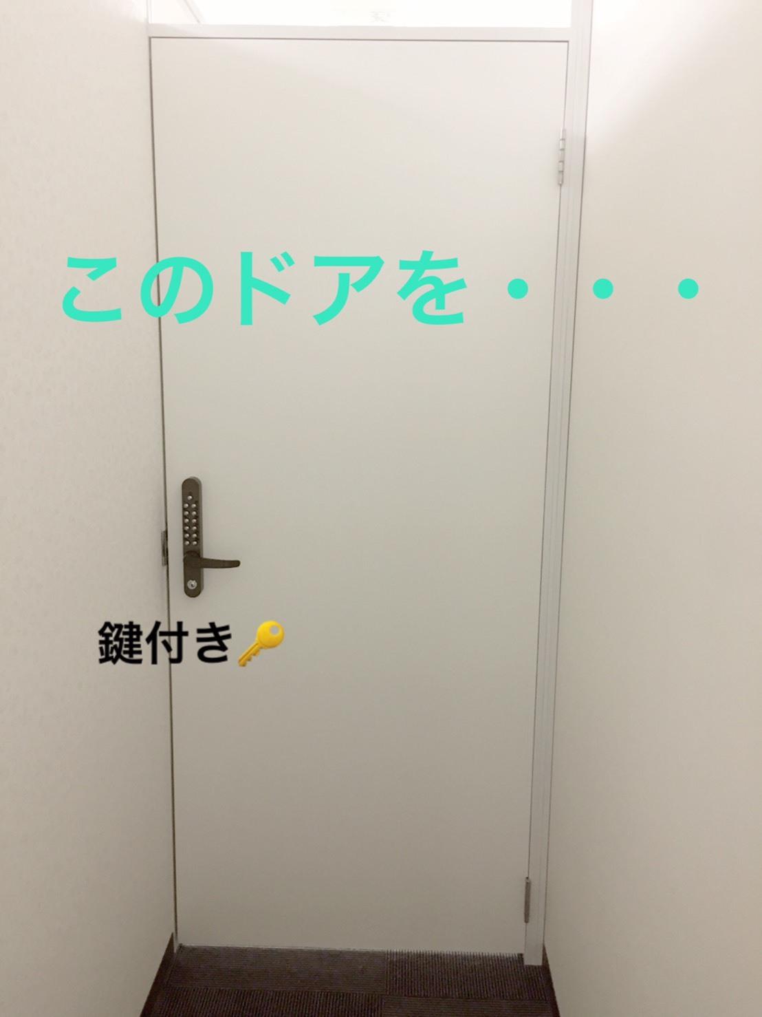 S__40837130.jpg