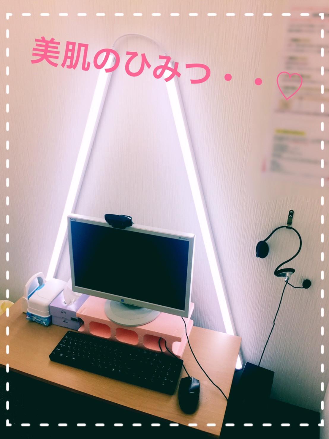 S__4481031.jpg