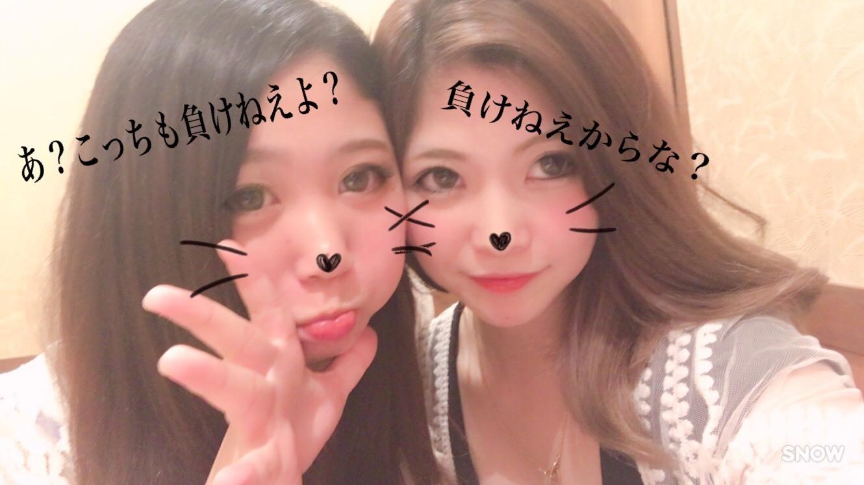 S__4882475.jpg